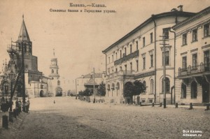 Казань городская управа