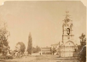 1238881588_slobod.-alagir.-alagir-district-1886