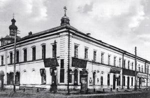 Kazan_seminary
