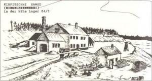 Кирпичный завод сжат