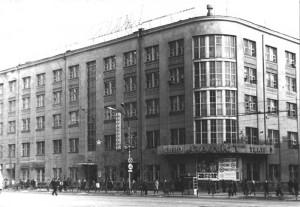 sverdlovsk-6