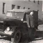 Малевинский С.Н.