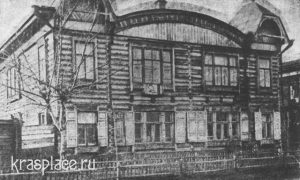 Здание-народной-консерватории.-20-е-года-ХХ-века