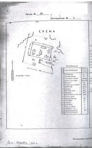 84-4-47г-план