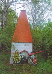 Мемориал Крутиха