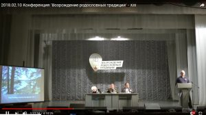 Скрин видео
