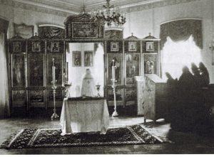 Домовой храм Тобольск май 1918